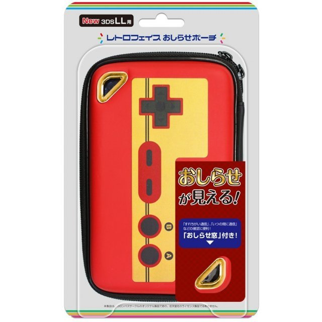 Retro Pouch for New 3DS LL