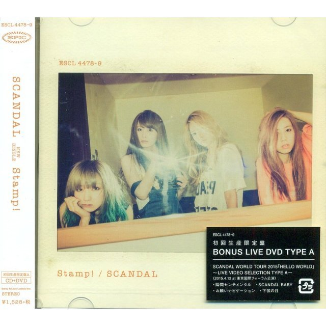 Stamp [CD+DVD Limited Edition Type A]