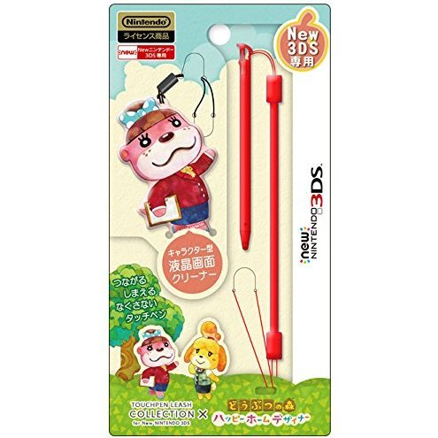 Touch Pen Leash Collection for New 3DS (Animal Crossing Type A)