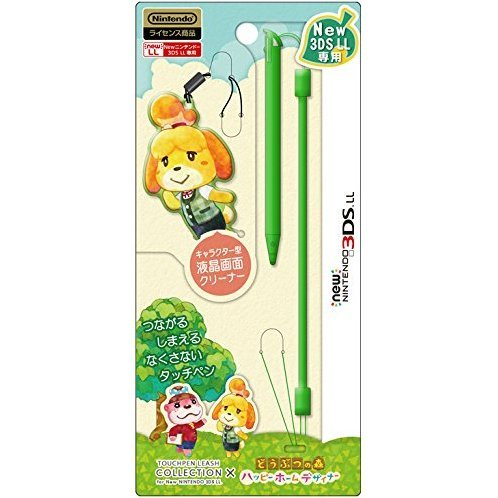 Touch Pen Leash Collection for New 3DS LL (Animal Crossing Type B)