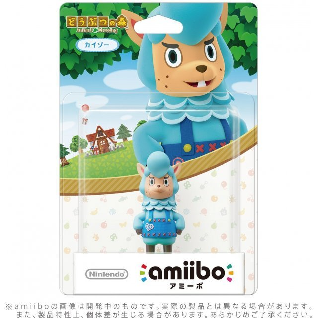 amiibo Animal Crossing Series Figure (Kaizo)