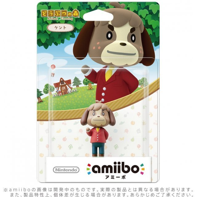 amiibo Animal Crossing Series Figure (Kento)