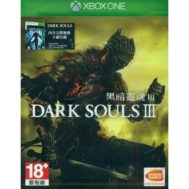 Dark Souls III (English & Chinese Subs)