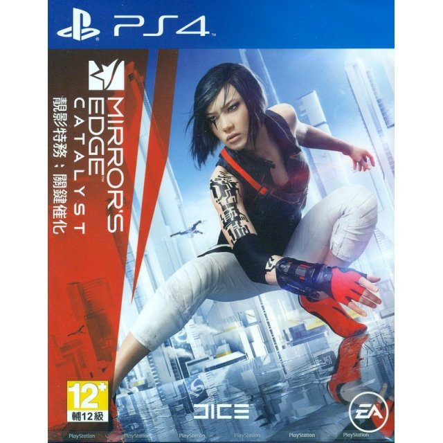 Mirror's Edge: Catalyst (Chinese Subs)
