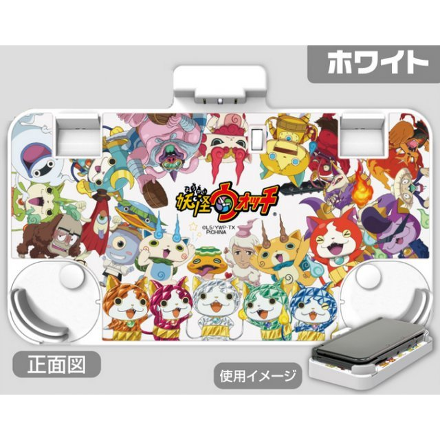 Youkai Watch Charge Stand for New 3ds LL (White)