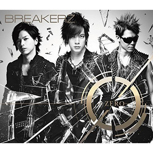 0 - Zero [CD+DVD Limited Edition Type A]