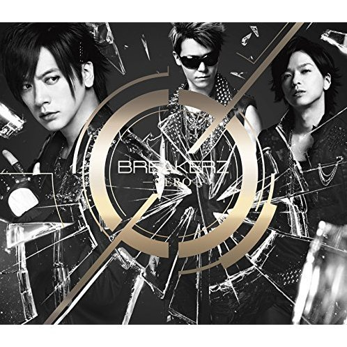 0 - Zero [CD+DVD Limited Edition Type B]