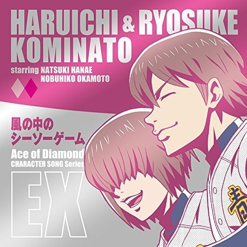 Ace Of Diamond Character Song Series Ex Haruichi Kominato & Ryosuke Kominato - Kaze No Naka No Seesaw Game