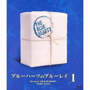 Blue Hearts No Blu-ray 1