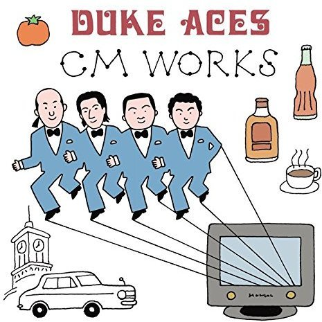 Duke Aces Cm Works