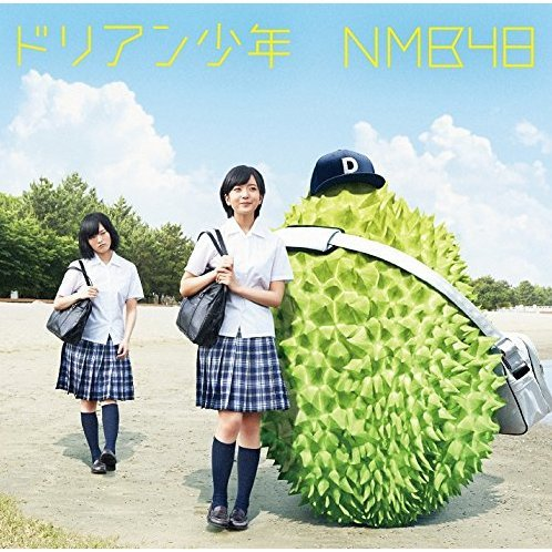 Durian Shonen [CD+DVD Type A]