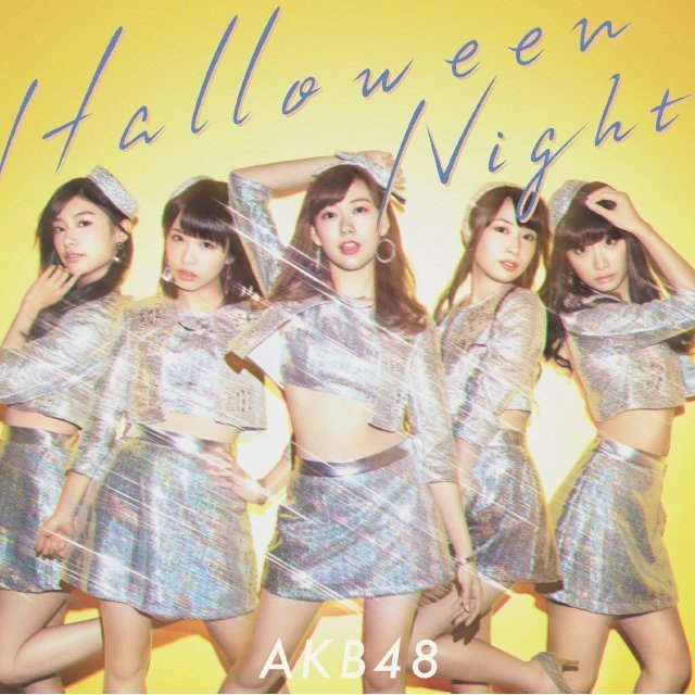 Halloween Night [CD+DVD Limited Edition Type D]