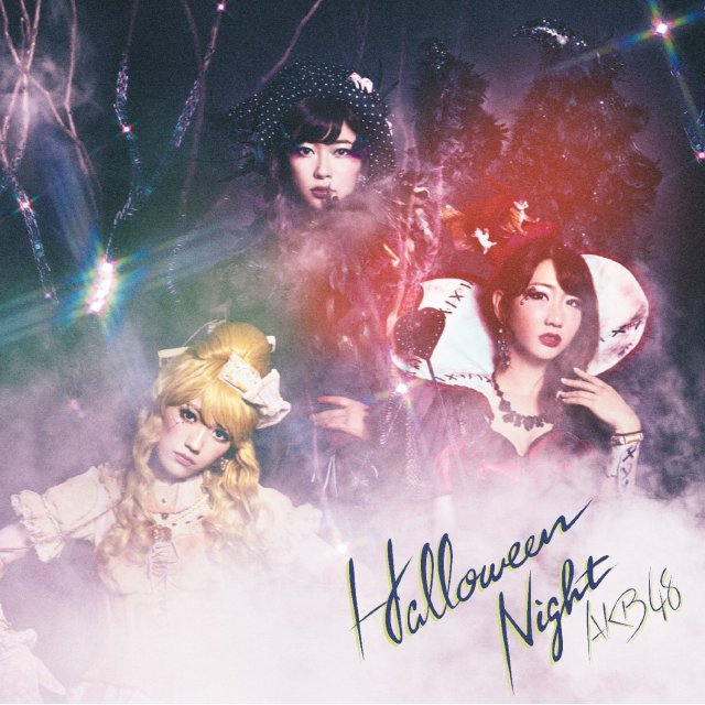 Halloween Night [CD+DVD Type A]