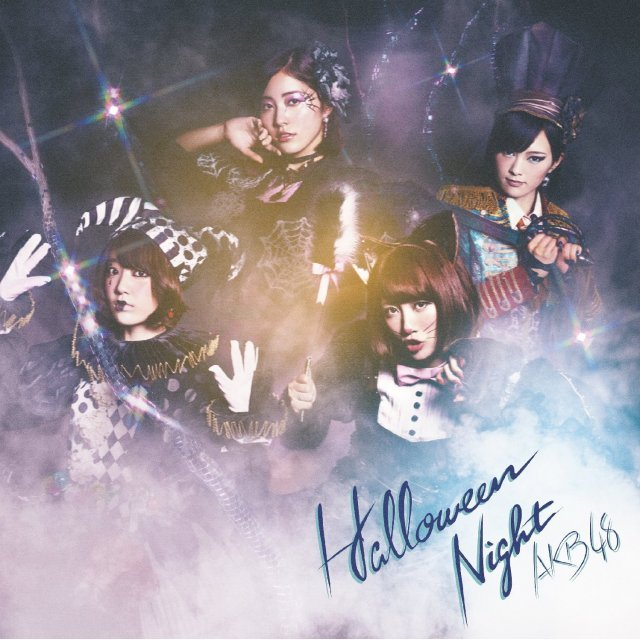 Halloween Night [CD+DVD Type B]