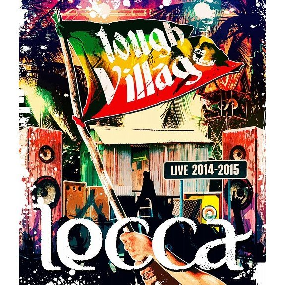 Live 2014-2015 Tough Village