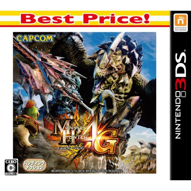 Monster Hunter 4G (Best Price!)