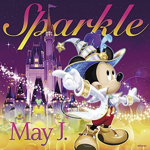 Sparkle [Disney Magic Castle2 Edition]