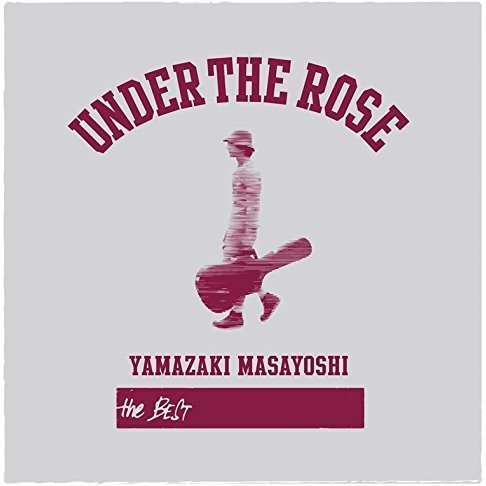 Under The Rose - B-sides & Rarities 2005-2015