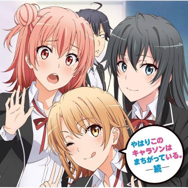Yahari Ore No Seishun Love Come Wa Machigatteiru Zoku Character Song Collection Yahari Kono Charason Wa Machigatteiru Zoku
