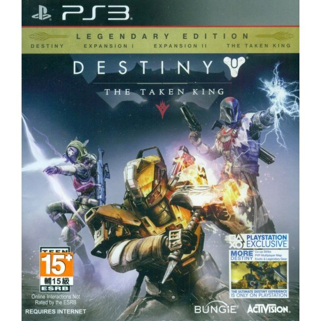 Destiny: The Taken King Legendary Edition (English)