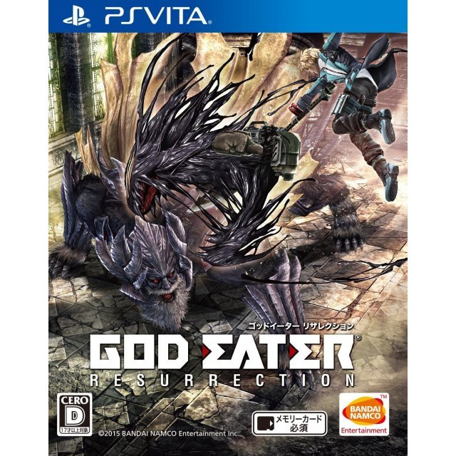 god-eater-resurrection-417271.8.jpg?o2ot