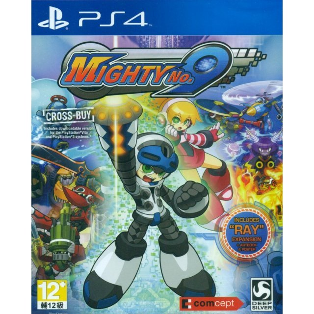 Mighty No.9 (Multi-Language)