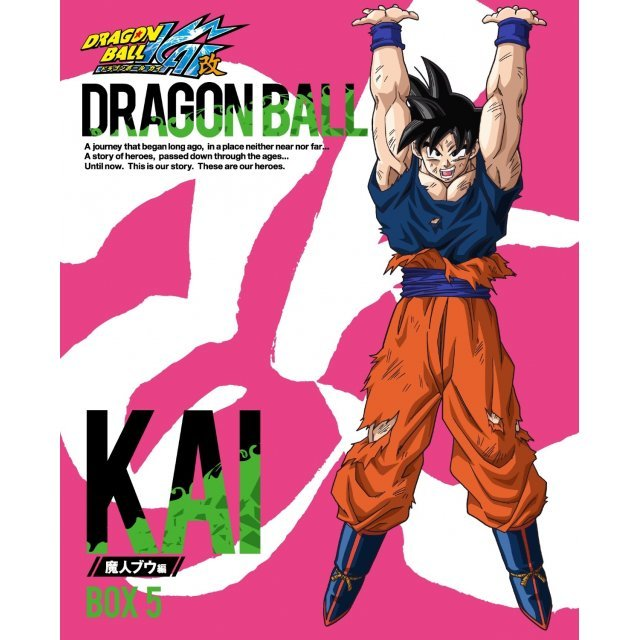 Dragon Ball Kai - Majin Buu Hen Dvd Box Vol.5