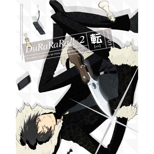 Durarara X2 Ten Vol.1 [Blu-ray+CD Limited Edition]