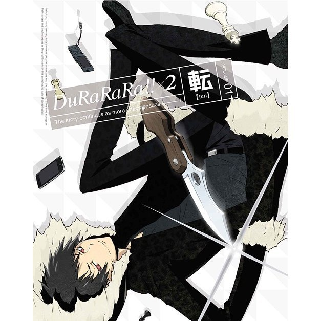 Durarara X2 Ten Vol.1 [DVD+CD Limited Edition]