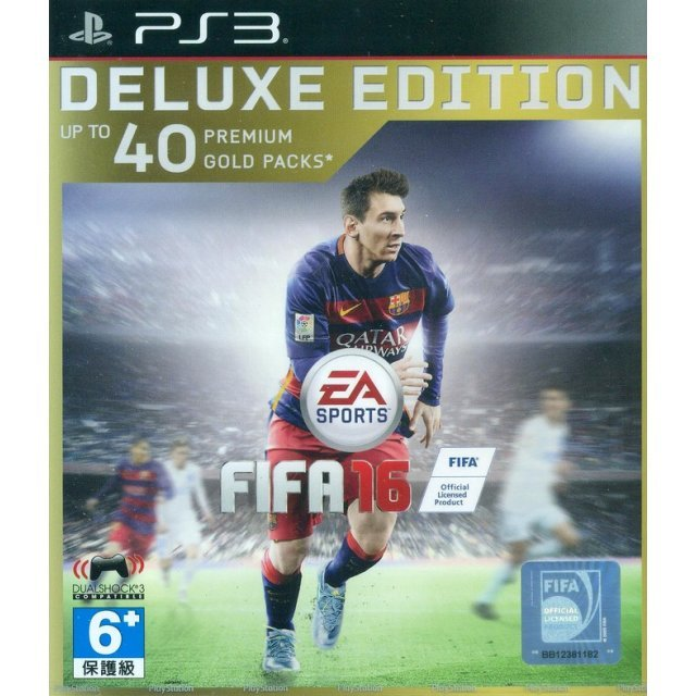 FIFA 16 [Deluxe Edition] (English)