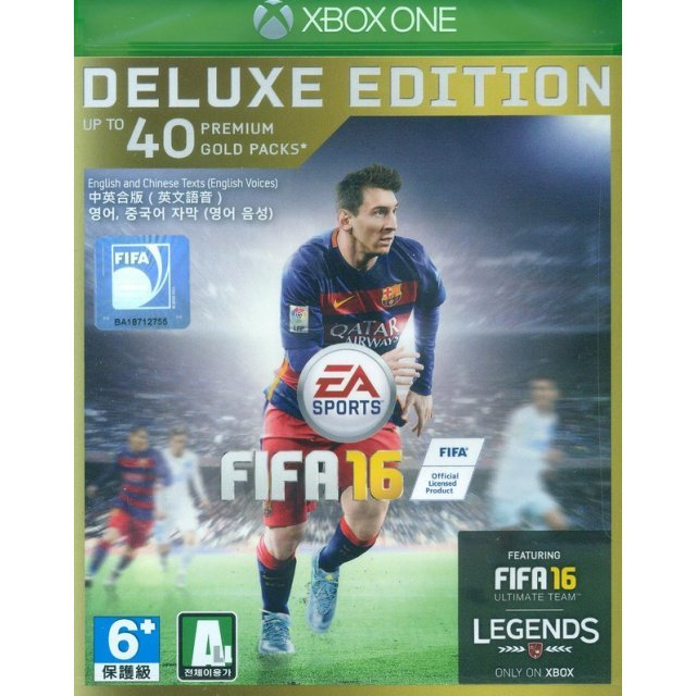 FIFA 16 [Deluxe Edition] (English & Chinese Sub)