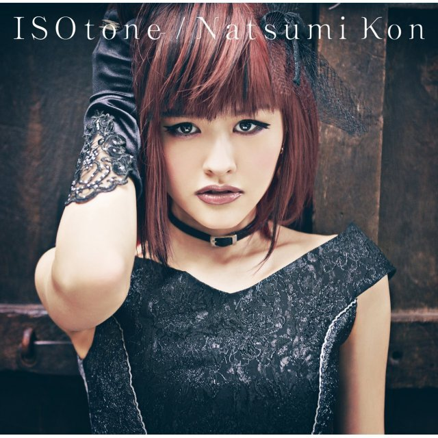 Isotone (Chaos Dragon Intro Theme) [CD+DVD Limited Edition]