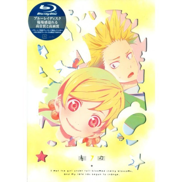 Shigatsu Wa Kimi No Uso Vol.7 [Blu-ray+CD Limited Edition]