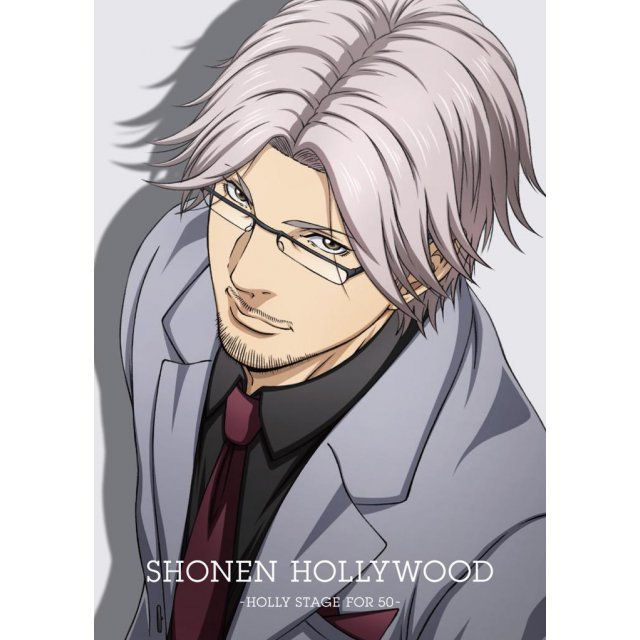 Shonen Hollywood - Holly Stage For 50 Vol.6 [Blu-ray+CD]