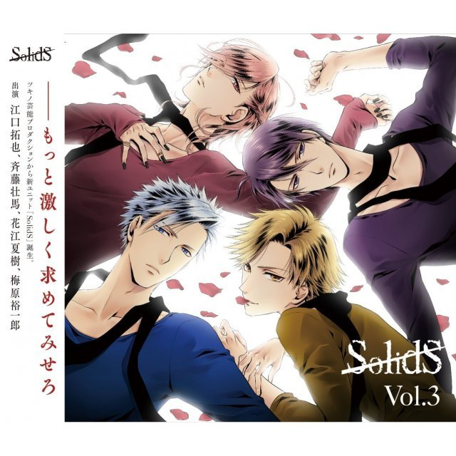 Solids Vol.3