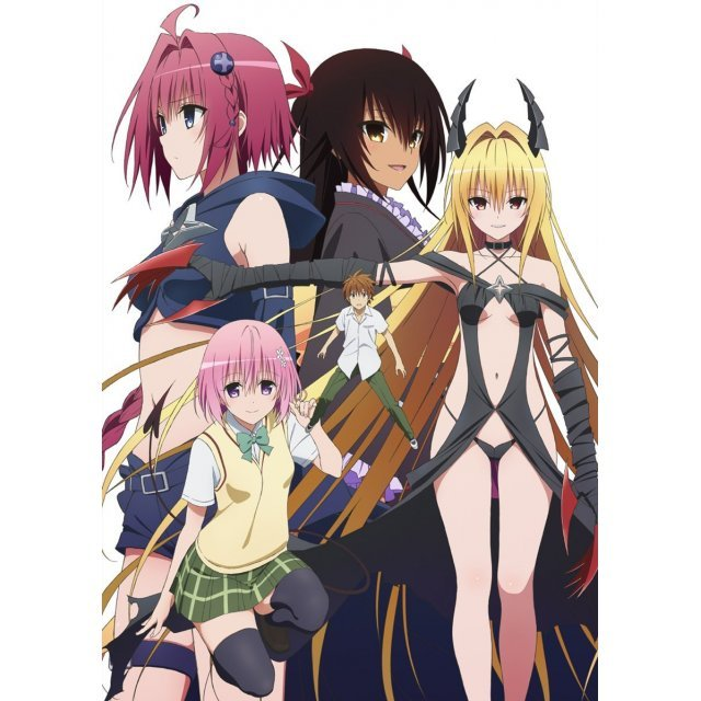 To Love Ru Darkness 2nd Vol.2 [Limited Edition]