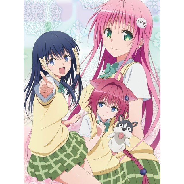 To Love-Ru Darkness 2nd Vol.5 [Limited Edition]