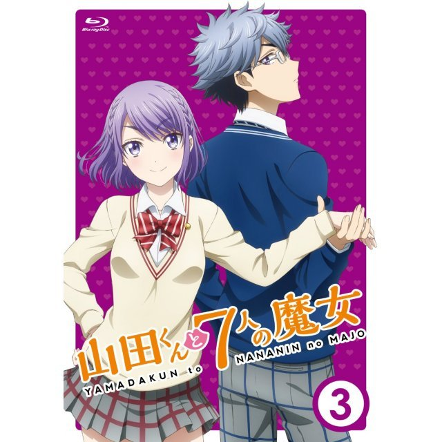 Yamada-kun And The Seven Witches Vol.3