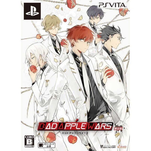 Bad Apple Wars [Limited Edition]