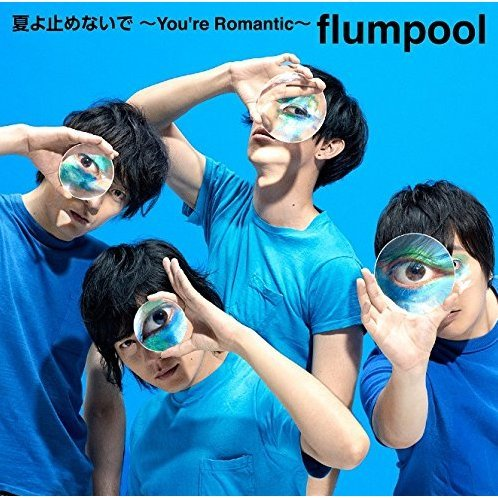 Natsu Yo Tomenaide - You're Romantic [CD+DVD Limited Edition]