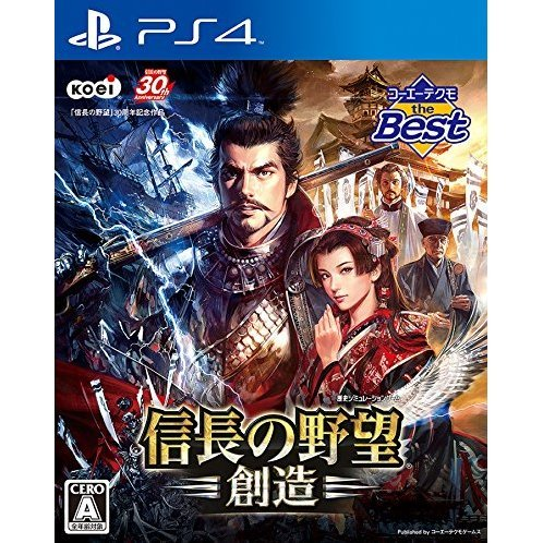 Nobunaga no Yabou: Souzou (Koei Tecmo the Best)