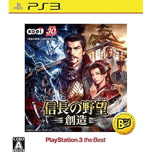Nobunaga no Yabou: Souzou (Playstation 3 the Best)