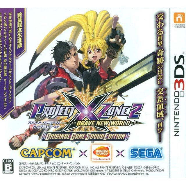 Project X Zone 2 Brave New World [Original Game Sound Edition]