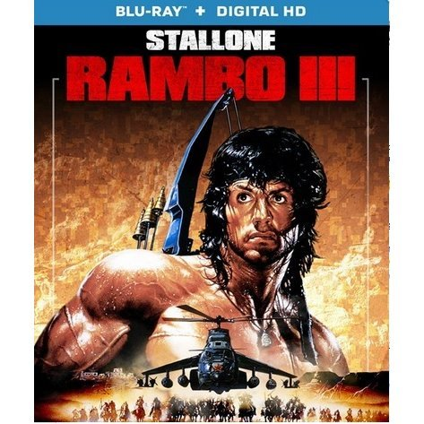 Rambo III [Blu-ray+Digital Copy]