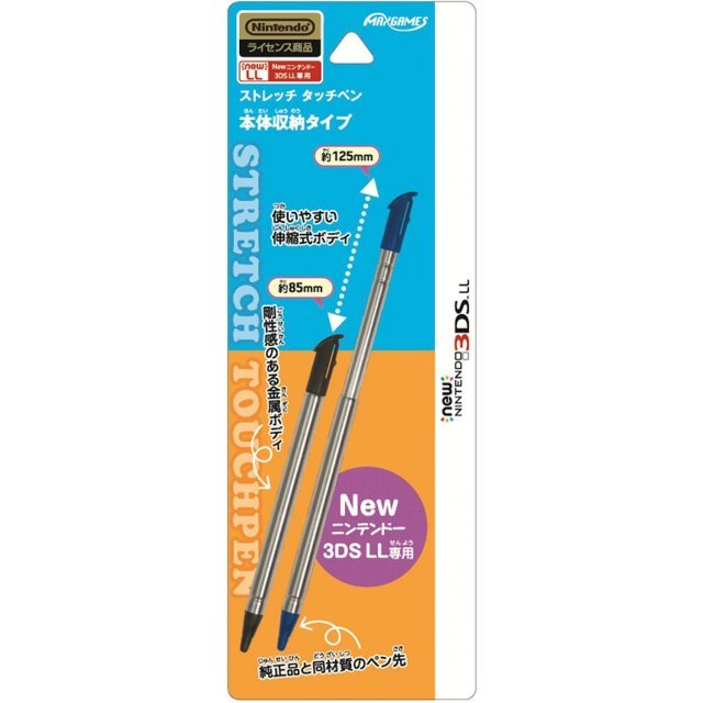 Stretch Touch Pen for New 3DS LL (Blue)