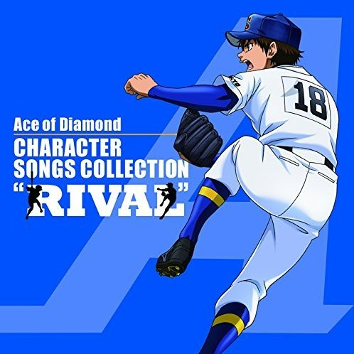 Ace Of Diamond Character Songs Collection - Rival