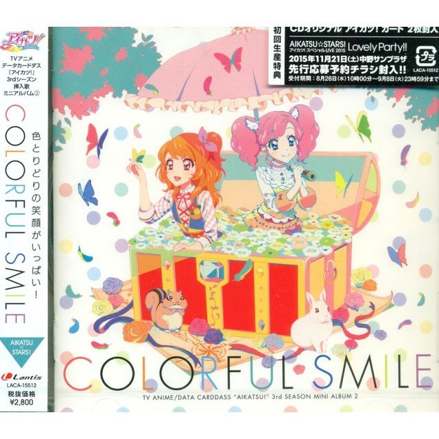 Colorful Smile (Aikatsu 3rd Season Insert Song Mini-Album 2)