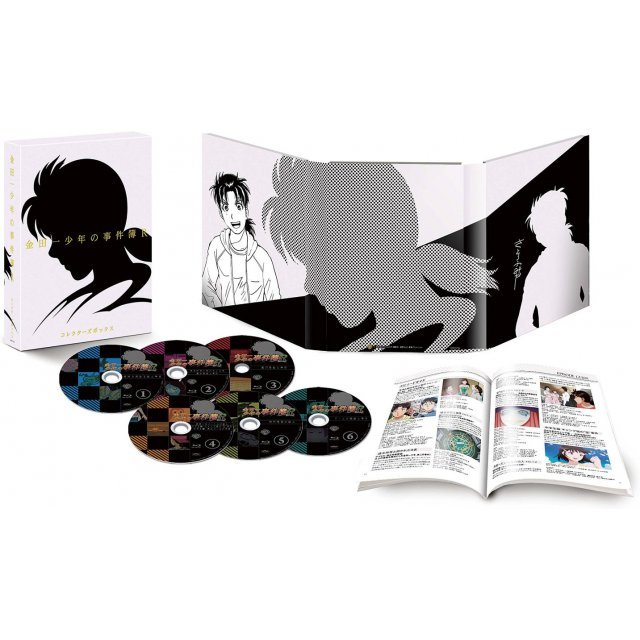 Kindaichi Shounen No Jikenbo Returns Blu-ray Box