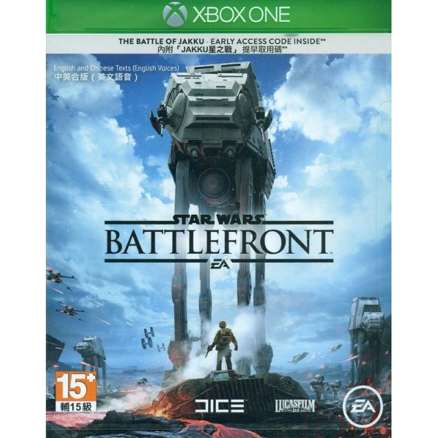 Star Wars: Battlefront (Chinese & English Subs)