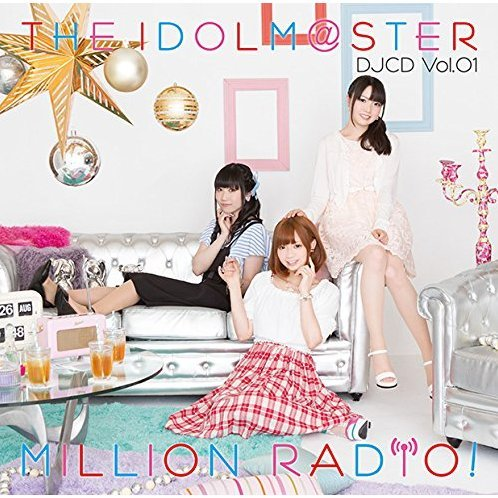 The Idolm@ster Million Radio Djcd Vol.1 [CD+Blu-ray Limited Edition Type A]